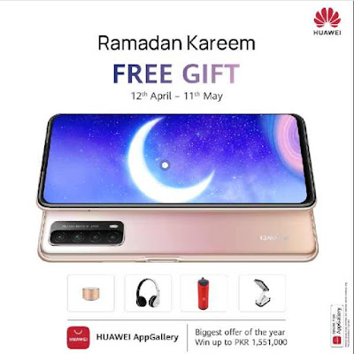 Celebrate the Blessings of the Holy Month with Huawei's Super Solid Ramadan Deals