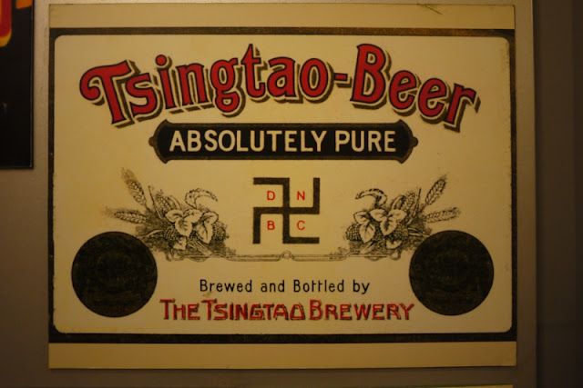 Tsingtao label with swastika and the words absolutely pure