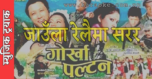 Karaoke of Gorkha Paltana by Prasant Tamang and Anju Panta