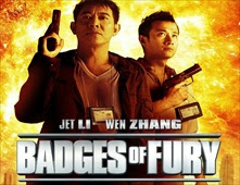 فيلم Badges of Fury بجودة TC