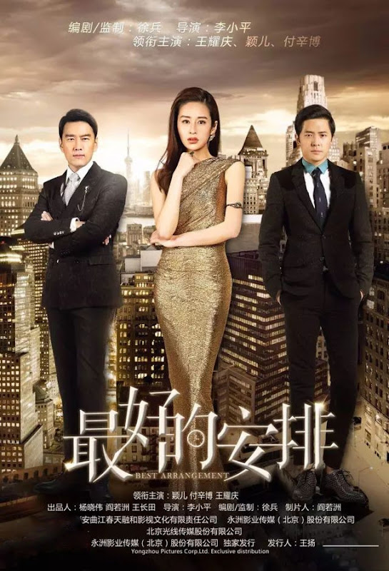Best Arrangement China Drama