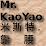 Kao Yao's profile photo