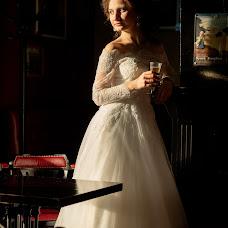 Fotógrafo de bodas Anastasiya Novik (Ereignis). Foto del 14.01.2017