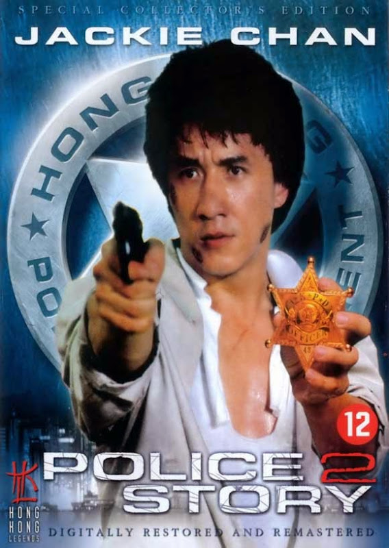 Poster Of Police Story 2 (1988) Full Movie Hindi Dubbed Free Download Watch Online At Alldownloads4u.Com