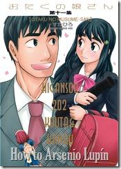 Otaku_no_Musume-san_v11_000a