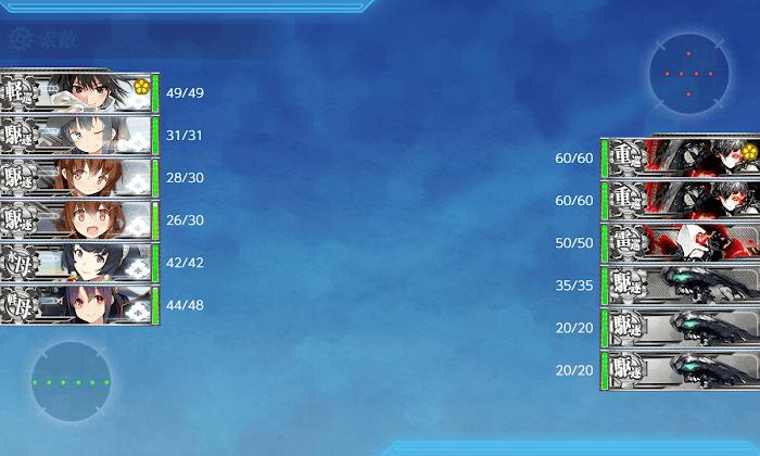 艦これ_2期_2-3_005.png
