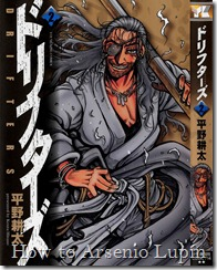 Drifters_12_–_page_00a