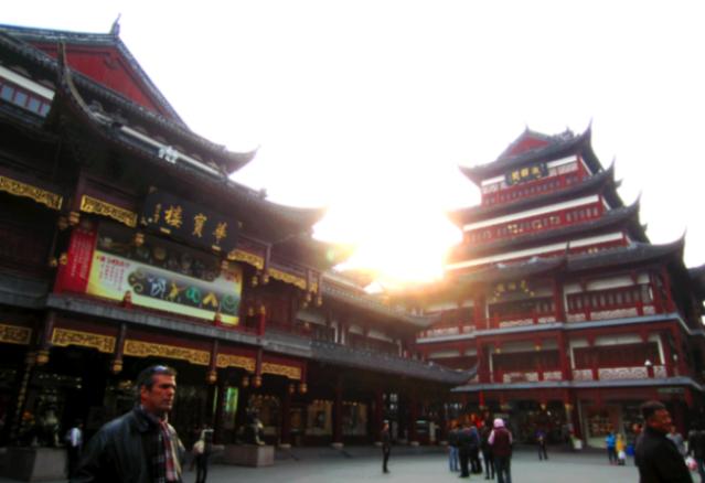 Sunset at Yiyuan Square