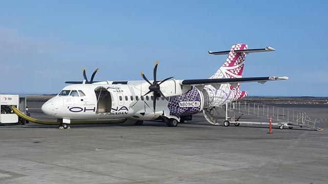 ハワイ島のハワイアン航空