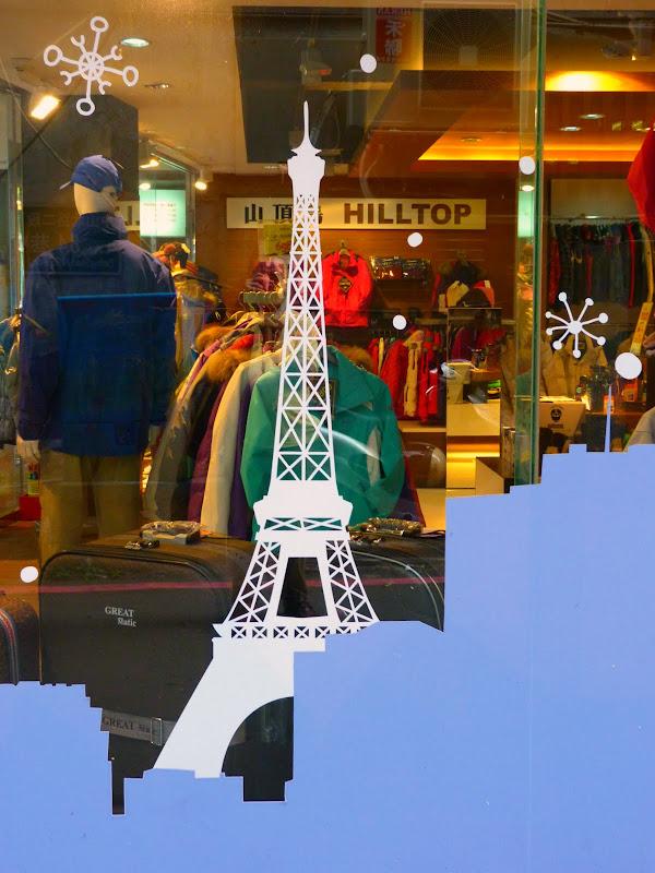La Tour Eiffel ...