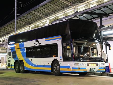 JR四国バス「オリーブ松山1号」 654-5950