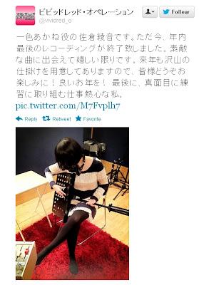 声優の佐倉綾音さんが年内の仕事納めの報告とギターの練習風景を公開