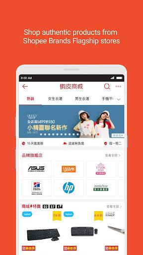 Shopee | Shop the best deals 2.57.10 screenshots 2