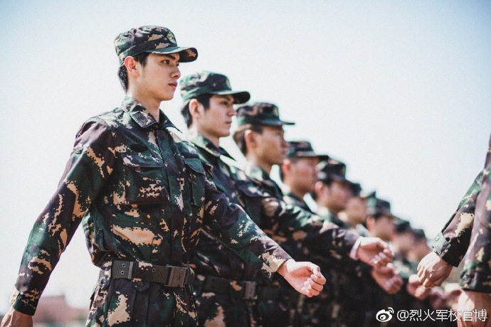 Arsenal Military Academy China Web Drama