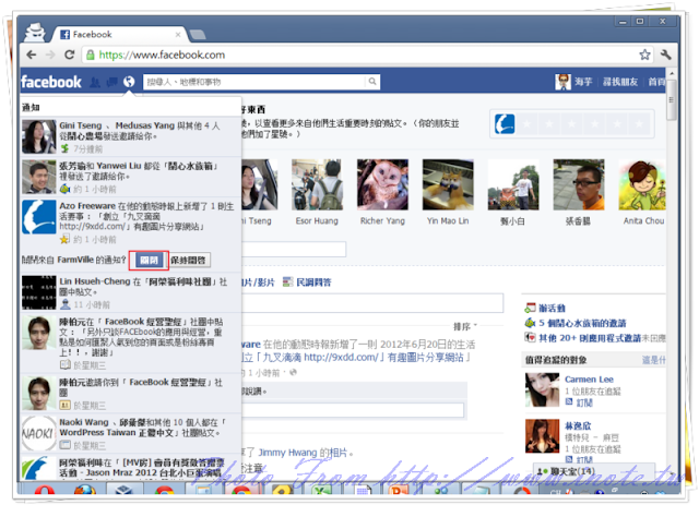 facebook%2520turn%2520off%2520notified 3
