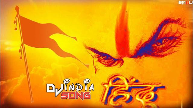 Mere Bhole Se Bhole Baba Dj Dhanendra DK 2020