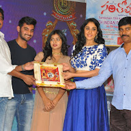 Santosham Film Awards Cutainraiser Event (104).JPG