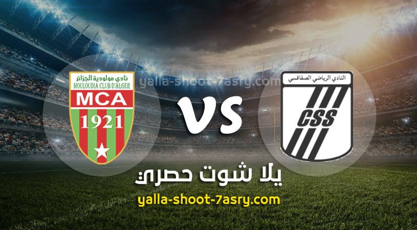 مباراة النادي الرياضي الصفاقسي ومولودية الجزائر