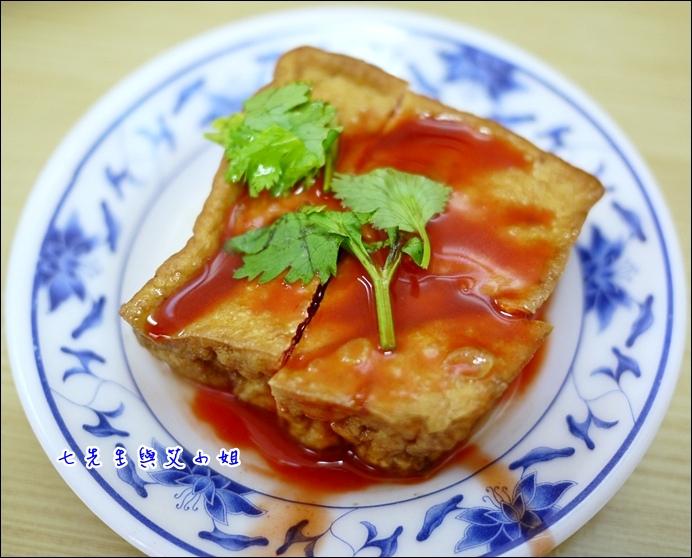 6 油豆腐