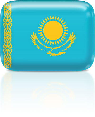 Kazakhstani flag clipart rectangular