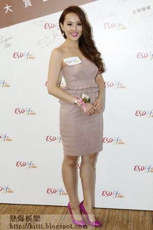 楊洛婷不會在港香港舉行婚禮。