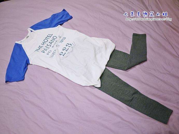 14 拉格蘭袖連身睡衣(藍白-旅行) 基本九分內搭褲(深麻灰)