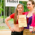 Hillel Minsk _Закрытие сезона 5776 (9).jpg