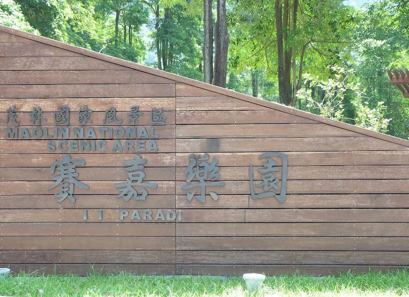 Tainan County.De Dona village à Meinong via Sandimen en scooter.J 12 - P1220552.JPG
