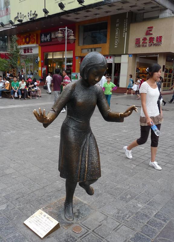 CHINE.YUNNAN.KUN MING Temple, jardin horticole,Musée des minorites - P1270366.JPG