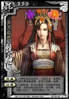 Zhen Ji 2