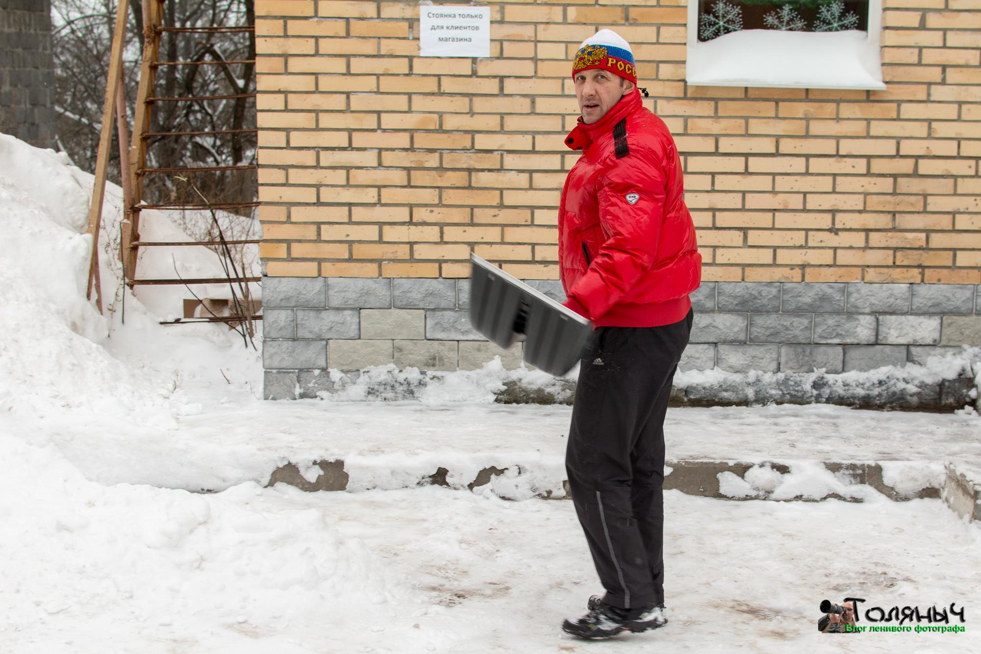 Толяныч блог ленивого фотографа день города