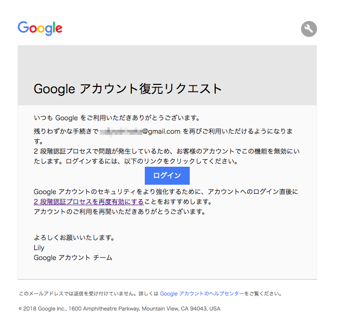 google_2auth2.png