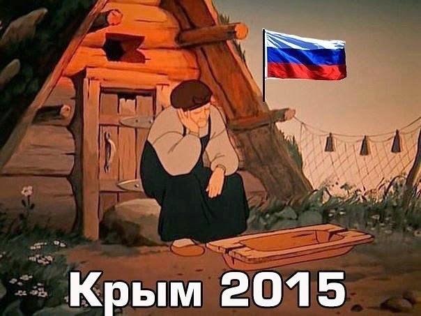 """""""Цены такие, что глаза на лоб лезут. За 1000 гривен можно было все купить, а за 1000 рублей уже ничего. Полный бардак"""", - крымчане в шоке от реалий """"возвращения в родную гавань"""" - Цензор.НЕТ 8126"""