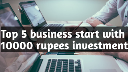 Top 5 business start with  10000 rupees investment, zero investment business , 2019 business, small business idea ,