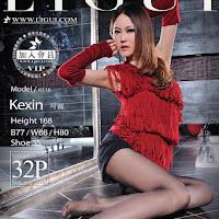 LiGui 2014.06.26 网络丽人 Model 可馨 [32P] cover.jpg