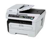 Download Brother DCP-7040 printer driver and setup all version
