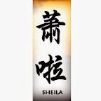sheila - tattoos ideas