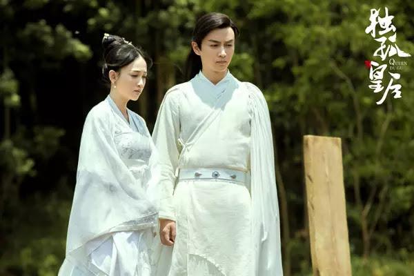 Queen Dugu China Web Drama