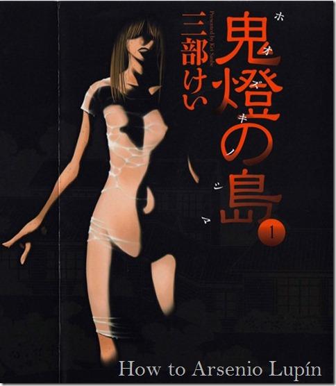 Hoozuki no Shima v01 000a