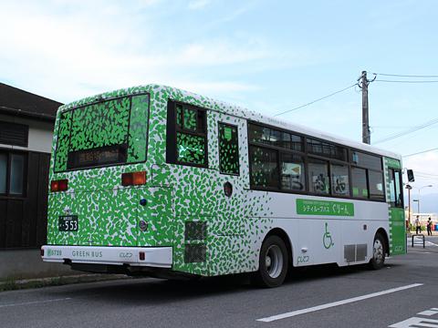 西日本鉄道 能古島内線「能古島ぐりーん」 5720 リア