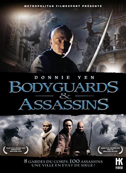 Bodyguard and Assassins 5 พยัคฆ์พิทักษ์ซุนยัดเซ็น HD [พากย์ไทย]