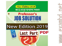 Professor's Job Solution 2019 - Last Part PDF