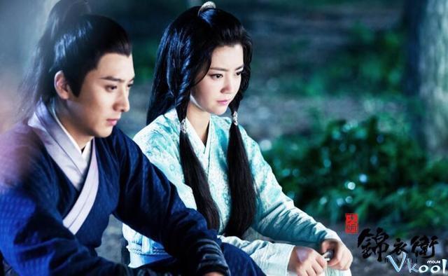 Xem Phim Minh Triều Cẩm Y Vệ - A Security Of The Ming Dynasty - phimtm.com - Ảnh 1