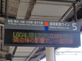 DSC07067.JPG