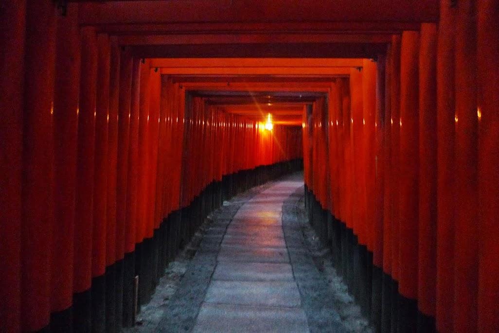 kyoto inari