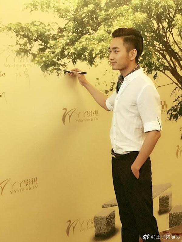 Wang Ziming China Actor