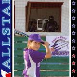 baseball cards - IMG_1512.JPG