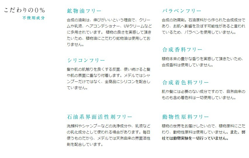 2014-09-10_220304
