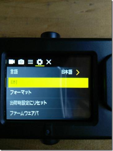 S 5615627377634 thumb%25255B1%25255D - 【ガジェット】「Elephone ELE Explorer 4K Ultra HD WiFi Action Camera」レビュー!あのGoProを超えた!?こいつぁすげぇ。【アクションカメラ4K撮影可能】(継続レビュー中)