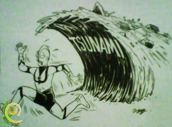 FOTO ULTRAMAN DIKEJAR TSUNAMI Gambar Karikatur Ultraman Jepang Takut Sunami 2011